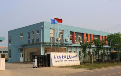 Nanjing Chieful Science & Technology Co., Ltd.